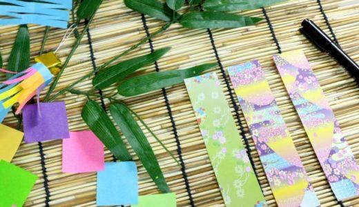 平塚の七夕まつり2018年の日程と見どころは?