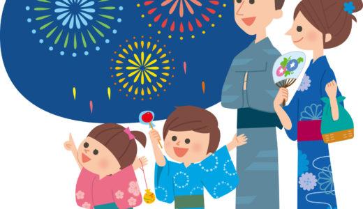 神宮外苑花火大会2018今年の穴場スポット@子どもと一緒