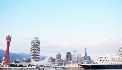 スヌーピーホテル神戸の住所と予約方法まとめ