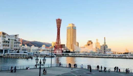 神戸コンチェルトのディナークルーズを家族で体験!